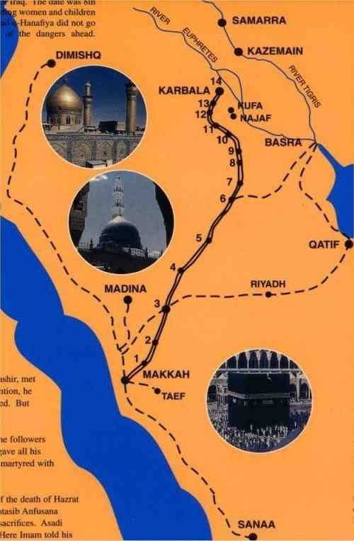 Jejak Perjalanan Imam Husain