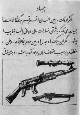 Seruan Jihad