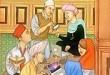 Sufi Kota Mencari Tuhan