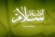 islam_is_peace