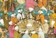 Ilustrasi Para Filosof Islam