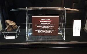 Katana (pedang) meteorid bernama Tentetsutou berikut sisa meteorit Gibeon (kiri) di Institut Teknologi Chiba.