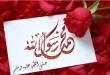 (Gambar: www.suara-islam.com)