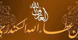 Syeikh Ibn Athaillah